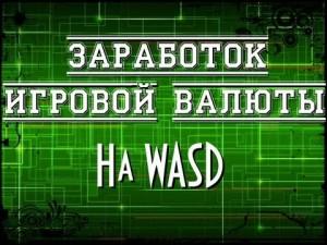 Бинарные опционы отзывы беларусь www 1