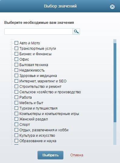 Miralinks - биржа статей