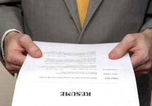 Зачем нужно хорошее резюме, чтобы найти работу?