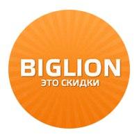 Экономия с Biglion