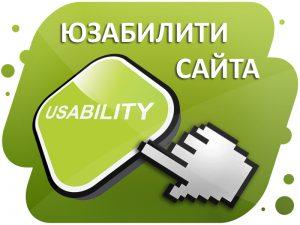 Тестирование сайтов