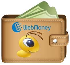 Как же теперь выводить деньги из Webmoney?