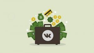 Как зарабатывать Вконтакте?