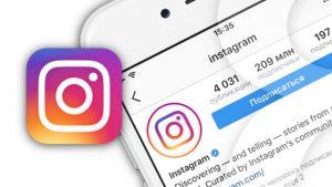 Как увеличить количество подписчиков в Instagram