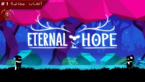 Обзор на Eternal Hope